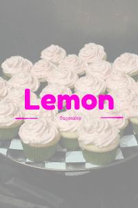 Lemon (5)